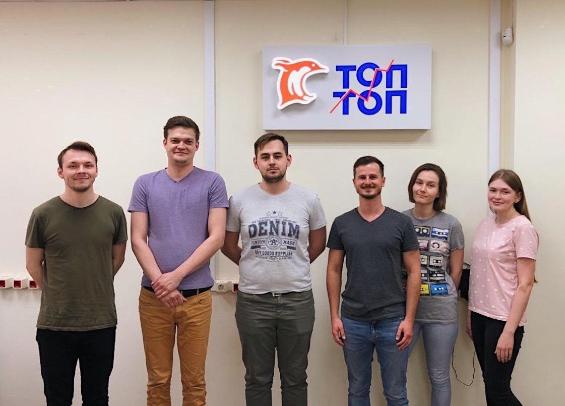 О компании ТопТоп